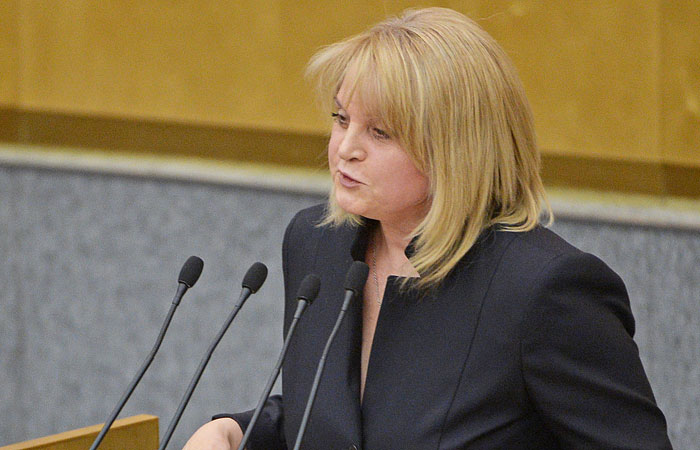 Элла Памфилова стала уполномоченным по правам человека