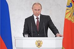 Путин внес обращение в Совет Федерации об использовании Вооруженных сил РФ на территории Украины