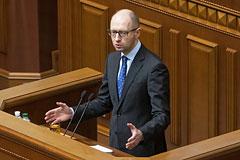 Яценюк обратился к жителям юга и востока Украины