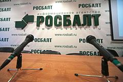 """Верховный суд признал незаконным лишение лицензии агентства """"Росбалт"""""""