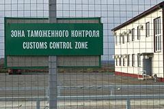 Таможня усилила контроль на границе с Украиной