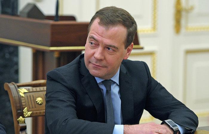 Россия выставила Украине счет в $16 млрд