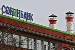 Проблемы с обслуживанием карт испытывают семь российских банков