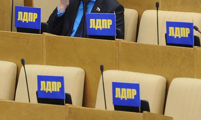 """ЛДПР предложила европейским странам """"поделить"""" Украину"""