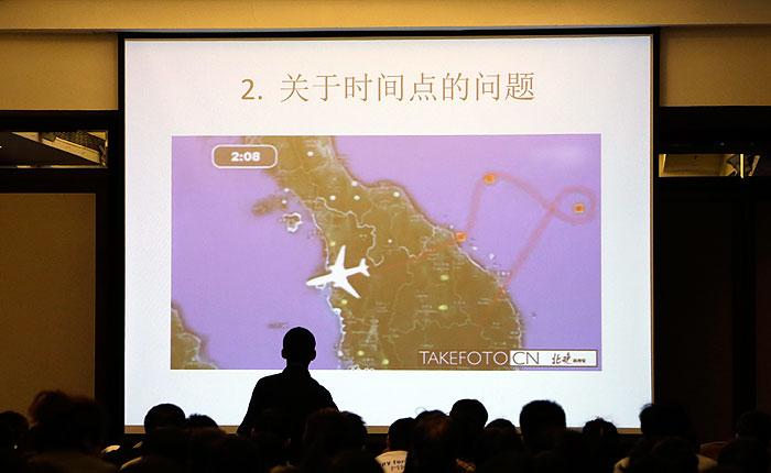 Китай обнаружил возможные обломки пропавшего Boeing 777