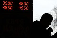 Евро опустился ниже 49 рублей