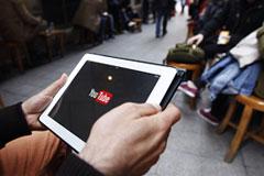 Власти Турции заблокировали YouTube