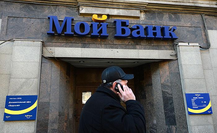 Банк обратился в суд банкротом