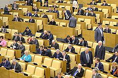 ЦБ перечислит 60 млрд руб. на поддержку вкладчиков Крыма и Севастополя