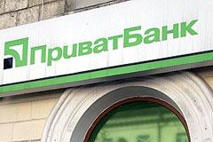 """""""Дочка"""" Приватбанка Коломойского может быть продана Тройка-Д-банку"""