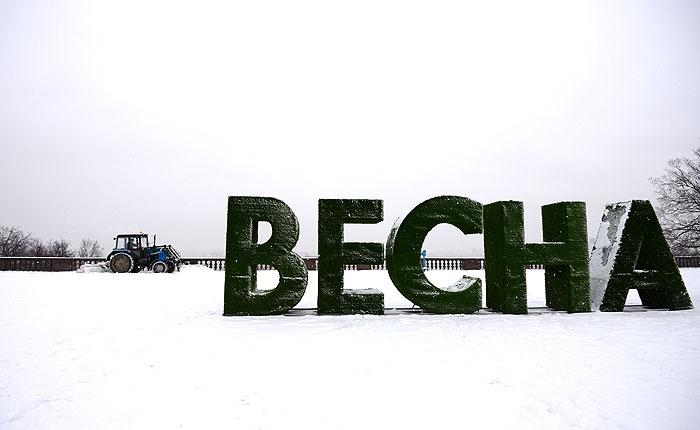 Начало апреля в европейской части России будет холодным