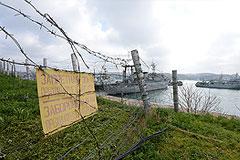 Украина отказалась денонсировать соглашения по ЧФ