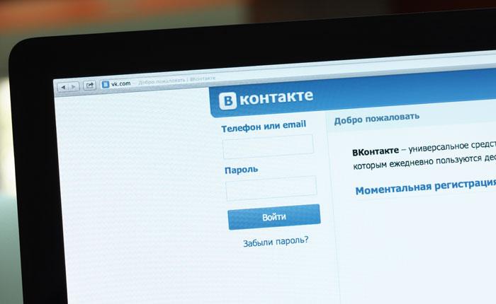 """Дуров уходит с поста гендиректора """"ВКонтакте"""""""