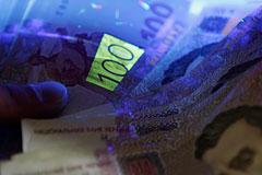 Закон о предотвращении финансовой катастрофы вступил в силу на Украине
