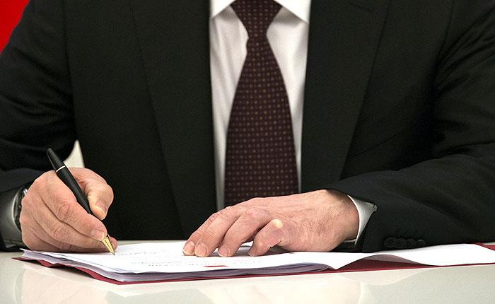"""""""Золотые парашюты"""" топ-менеджеров госкомпаний ограничили тремя зарплатами"""