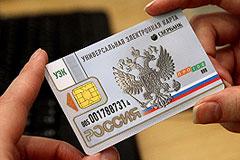 Российскую платежную систему могут создать на базе УЭК