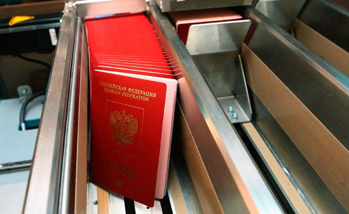 получении гражданства РФ