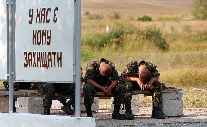 Украина планирует прекратить военное сотрудничество с Россией