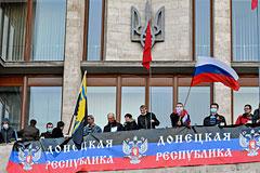 В Донецкой области проведут референдум о создании республики