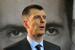 Михаил Прохоров будет снова баллотироваться на пост главы СБР