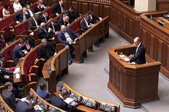Верховная рада Украины ужесточила ответственность за сепаратизм