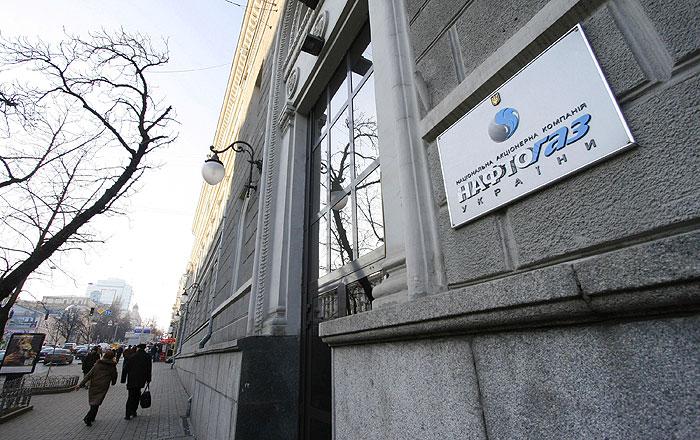 Украина отказалась платить России новую цену за газ