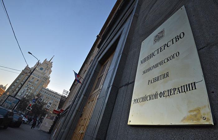 Минэкономразвития ухудшило прогноз развития экономики России из-за геополитического конфликта с Западом