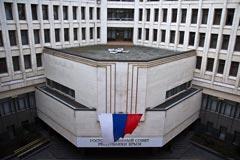 Парламент Крыма принял конституцию республики