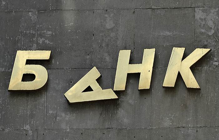 В России стал убыточным каждый пятый банк