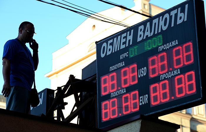 Доллар превысил отметку в 36 рублей
