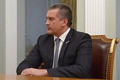 Путин назначил Аксенова главой Крыма