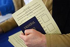 Референдум о госустройстве Украины могут совместить с президентскими выборами