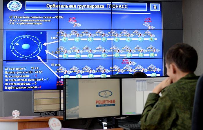 Роскосмос объяснил сбой на спутниках ГЛОНАСС перезагрузкой оборудования