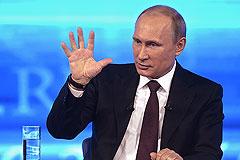 """""""Прямая линия"""" Владимира Путина. Онлайн"""