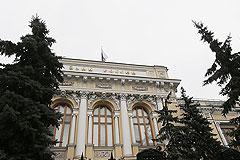 Правительство поддержало поправки в закон о национальной платежной системе