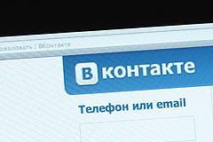 """UCP оспорит решение об увольнении Дурова с поста гендиректора """"ВКонтакте"""""""
