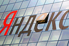 """Путин обнаружил вмешательство Запада в развитие """"Яндекса"""""""