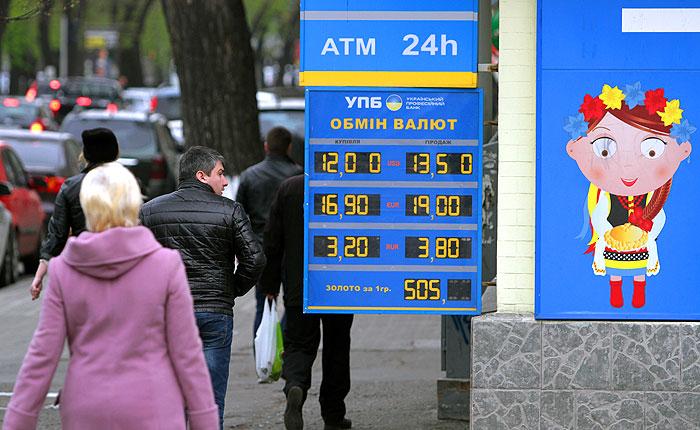 Миссия МВФ рекомендовала выделить Украине $17 млрд