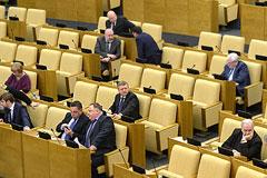 Госдума приняла закон о создании национальной системы платежных карт