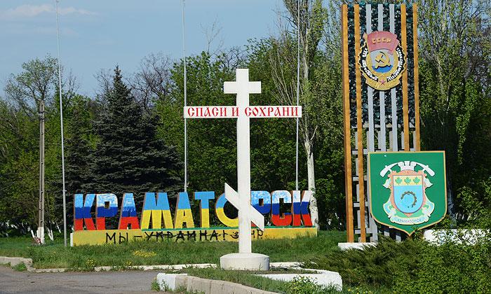 На аэродроме в Краматорске произошла перестрелка