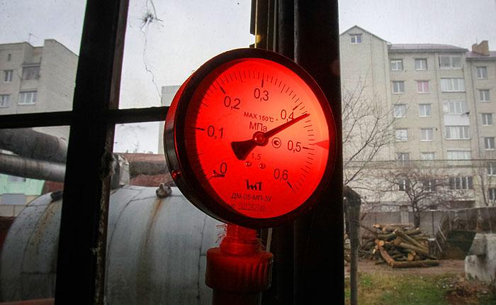 Киев назвал условия погашения долга за газ перед Россией