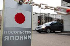 Япония приостановила выдачу виз 23 россиянам