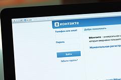 """Пресс-служба """"ВКонтакте"""" опровергла слухи о массовых увольнениях"""