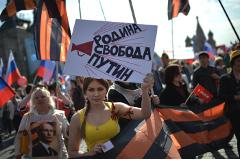 В первомайских акциях приняли участие 2,5 млн россиян