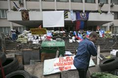 В Мариуполе приготовились отражать атаку украинских войск