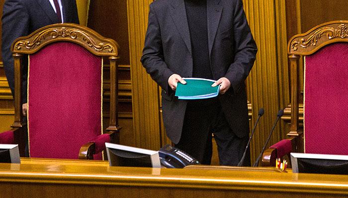 Верховная рада не поддержала идею проведения общеукраинского референдума в день выборов президента – 25 мая 2014 г.