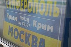 На транспортное обеспечение Крыма выделили более 7 млрд рублей