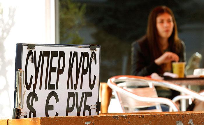Рубль укрепился на заявлениях Путина по Украине