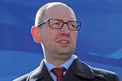 Яценюк предложил дать регионам право определять статус русского языка