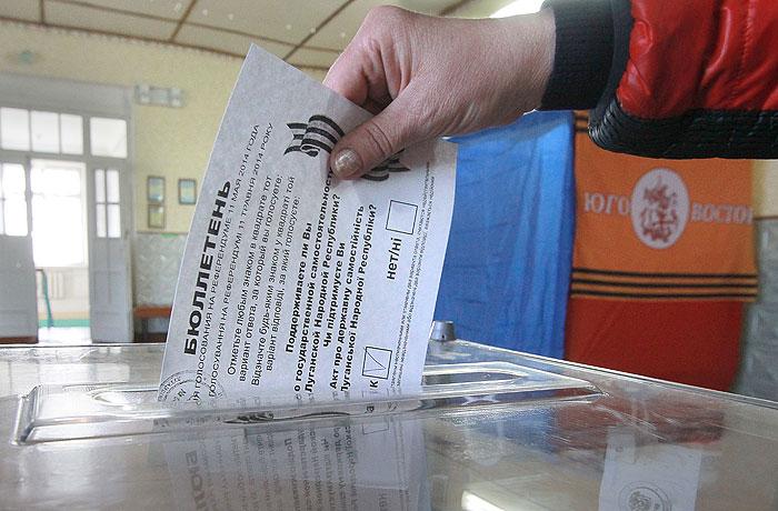 На юго-востоке Украины начались референдумы